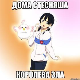 Masha-stesnyasha