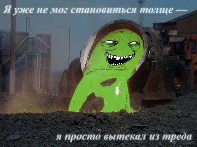 Ostryi-Perets-politika-pesochnitsa-politoty-akhtung-2010049.jpeg