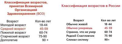 vpoint1.jpg