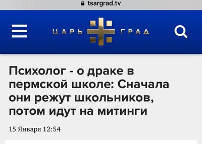 tsargrad.jpg