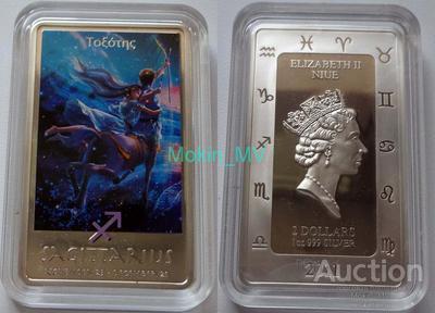 niue_2_dollara_2011_znak_zodiaka_fentezi_strelec_v_buklete_pruf_2.jpg