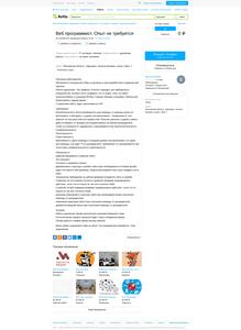 2019-04-04-18.08.32-www.avito.ru-3dfc678f96e1.png