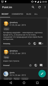 Screenshot_2015-08-26-23-53-09.png