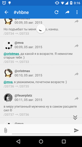 Screenshot_2015-08-08-00-16-53.png