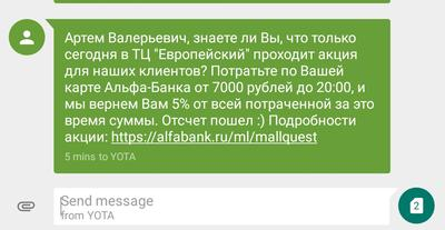 Screenshot_20180101-165427.jpg