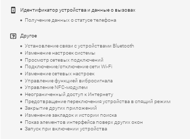 Screenshot-from-2015-12-16-17-47-08.png