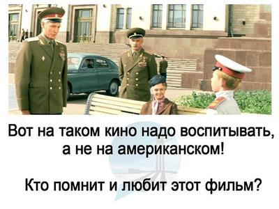 old_soviet_movies.jpg