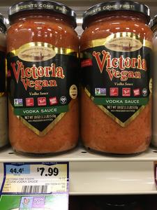 vegan_vodka_sauce.jpg