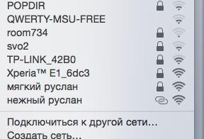 Snimok-ekrana-2015-09-16-v-15.39.01.png