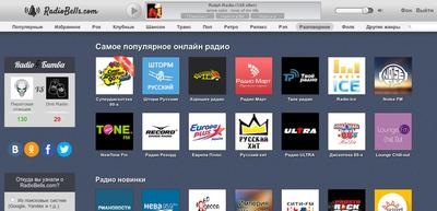 Snimok-ekrana-11.11.2014-23-44-05.png