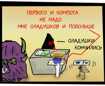 oladushki.png