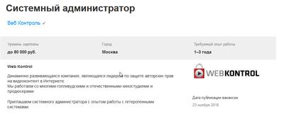 geterogennye-sistemy-v-gollivudskoi-kompanii.screenshot.00013.png