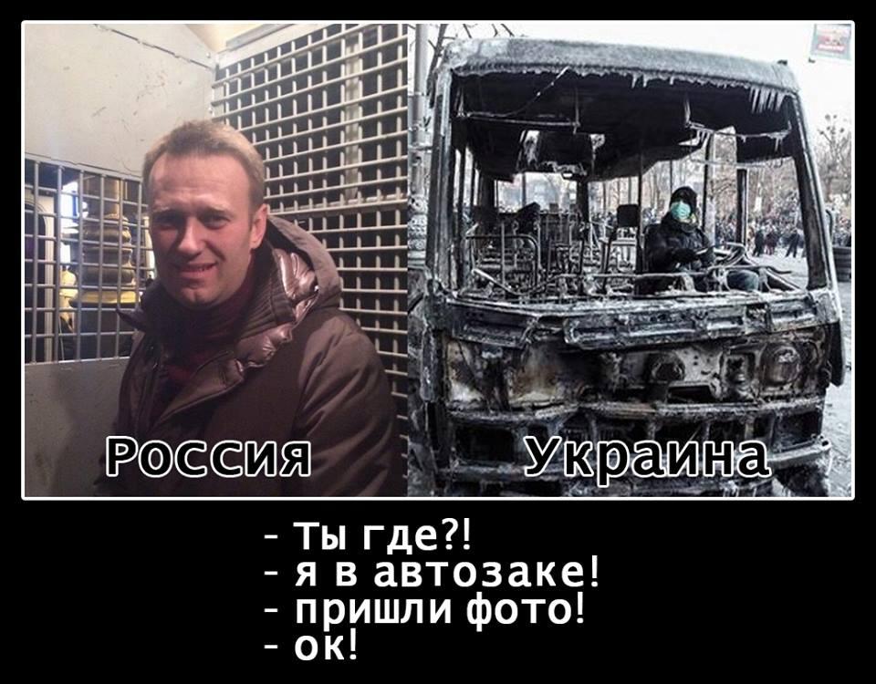 """""""На лыжах покатался"""", - Медведев рассказал, чем занимался в день антикоррупционных митингов в России - Цензор.НЕТ 2059"""