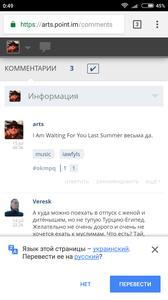 Screenshot_2017-07-15-00-49-02-217_com.android.chrome.png