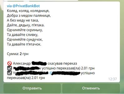 pb-kolyad.png