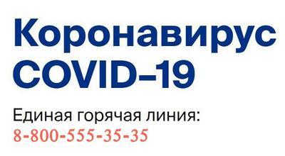 photo_2020-03-19_13-14-00.jpg