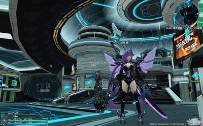 pso2_purple.jpg