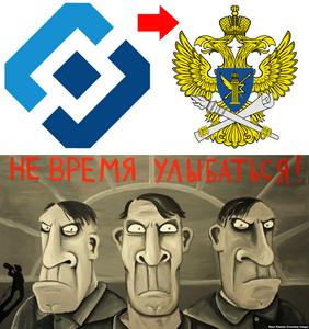 rkn-rebranding.png