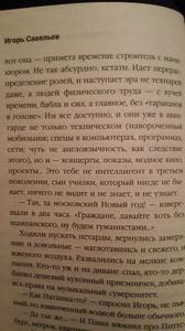 P_20160218_195155.jpg