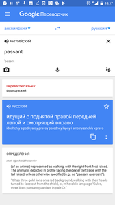 Screenshot_20180130-181713.png